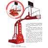 供应比赛用电动液压篮球架