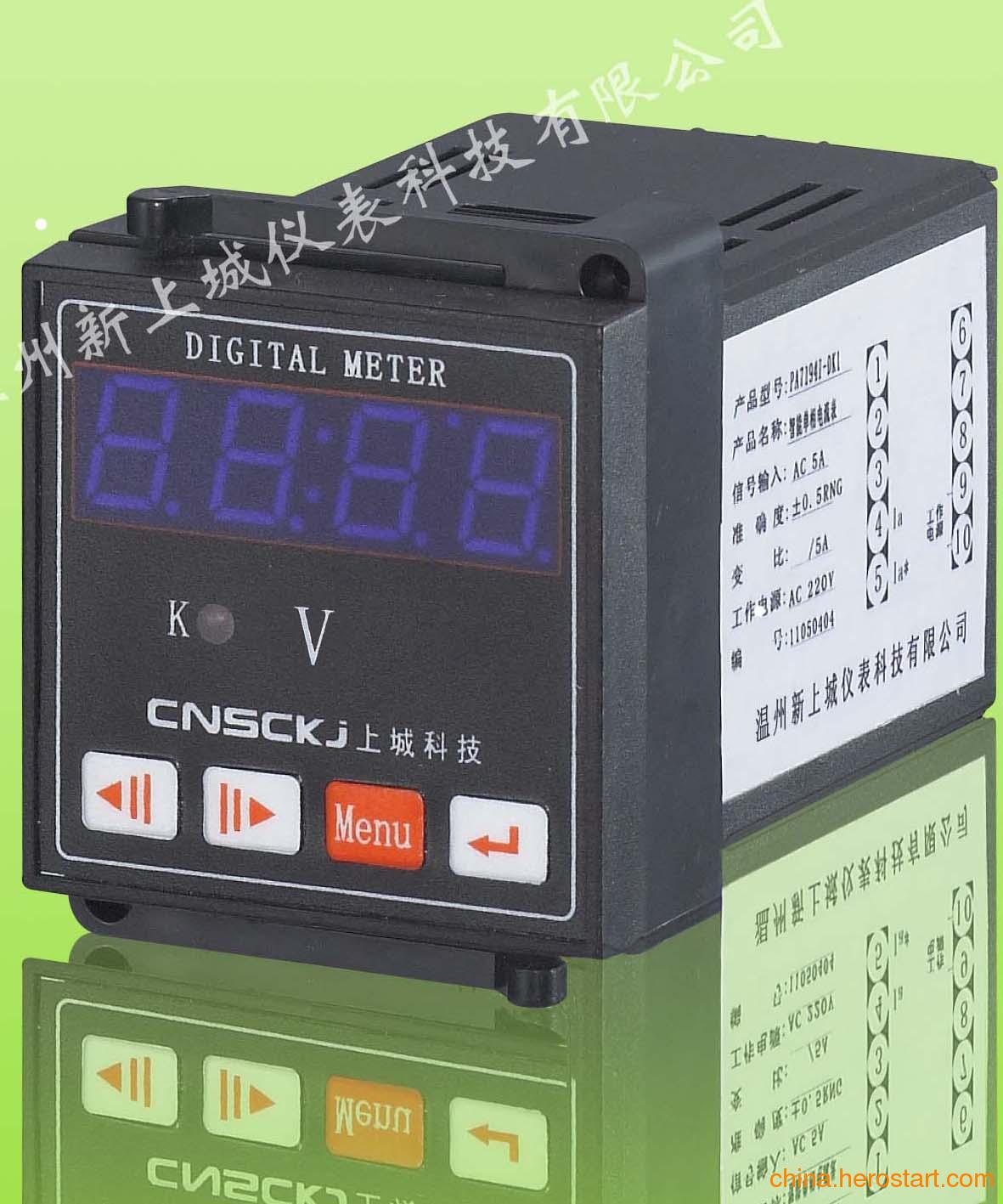 供应EV162单相电流表EV161单相电压表模拟量变送输出,数字输入,继电器输出