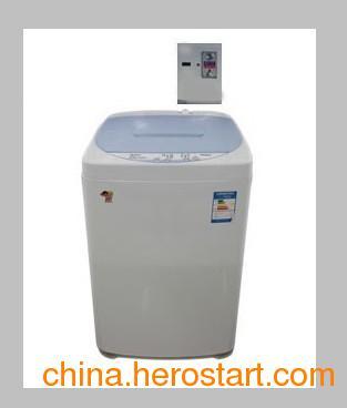 供应长沙校园自助投币洗衣机(绿色环保)