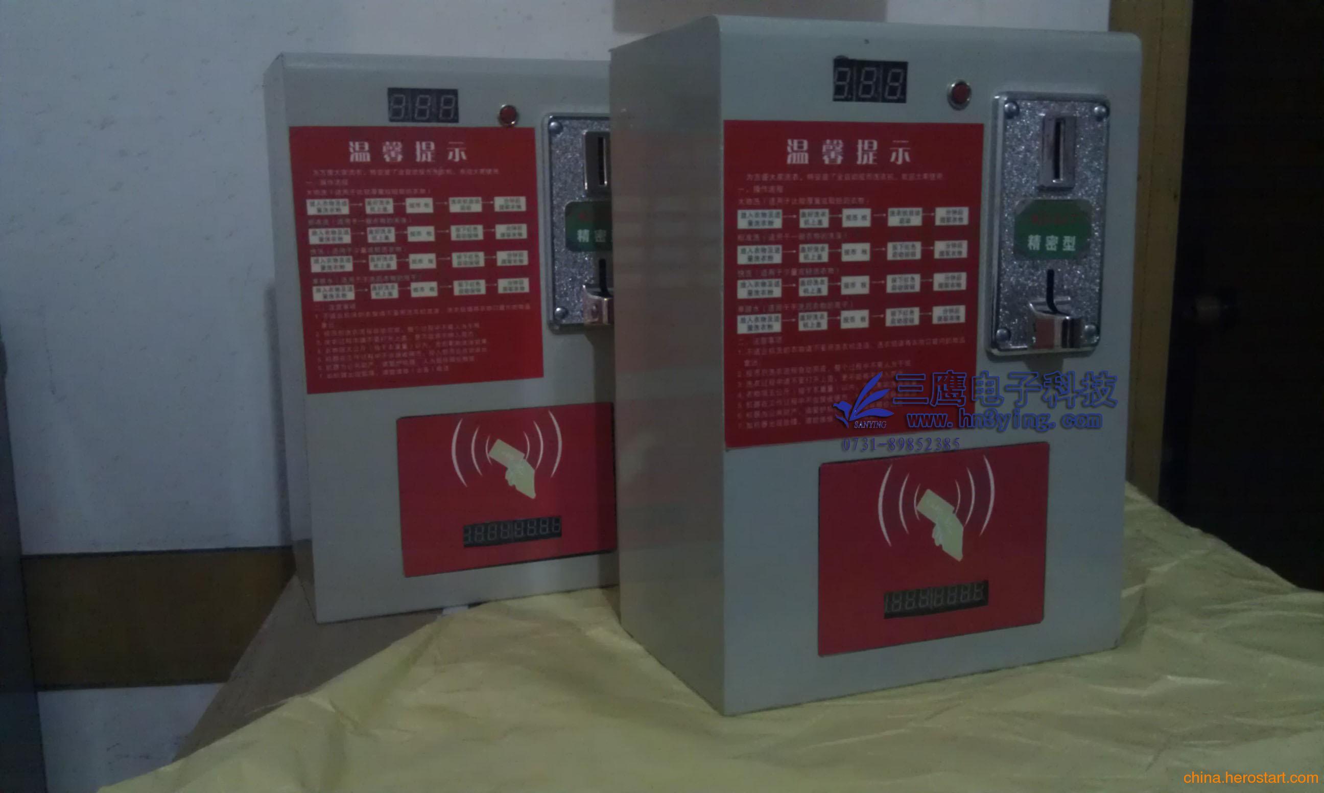供应环保型绿色投币自助型产品投币洗衣机