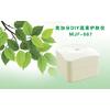 供应蔬果护肤仪,果蔬护肤仪,蔬果面膜机