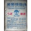供应葡萄糖酸钠中文包装