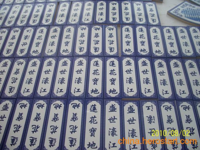 供应销售陶瓷UV平板喷绘机,陶瓷绘制UV平板喷绘机,陶瓷装饰UV平板喷绘机商家