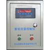 供应山东威海液体定量控制仪 涡轮流量计厂家