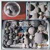 供应钢渣压球机,钢渣制球设备应用广泛