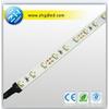 供应众光LED硬灯条 照明灯具公司 车间照明灯具 照明灯具厂 办公照明灯具 led照明公司