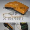供应动物检针仪 宠物检针仪 鞋材验针仪 制鞋验针仪 化工验针仪