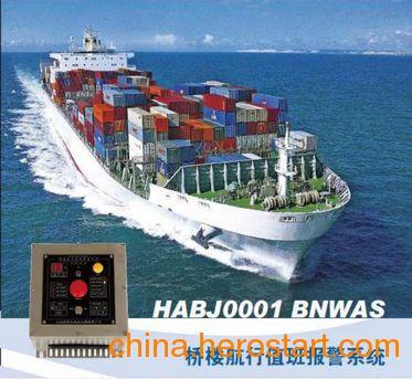 福州通讯导航设备 福州通讯导航系统 福州供应船舶配件feflaewafe