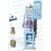 供应工业陶瓷成形 粉末机械压机 干粉压机 磁性材料压机