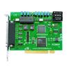 供应100KS/s 12位 32路 模拟量输入;带DA、DIO、计数器功能