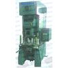 供应精密粉末成型机 粉末压机 自动粉末成型设备