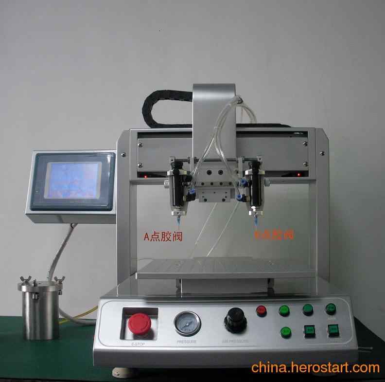 供应高效全自动点胶机  PCB板邦定封胶机