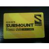 供应会员卡-PVC会员卡-磁条会员卡-条码会员卡-深圳会员卡厂家