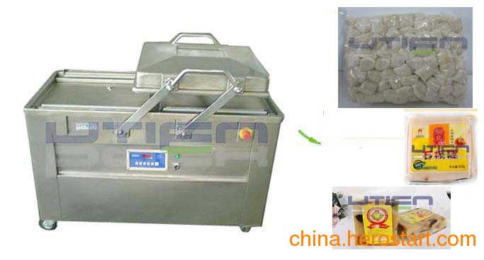 供应糕点真空包装机DZ-600/2S