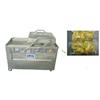 供应榨菜真空包装机DZ-600/2S