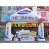 供应装饰充气地球充气网球动物充气玩具充气产品模型