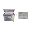 供应IC板真空包装机DZ-900