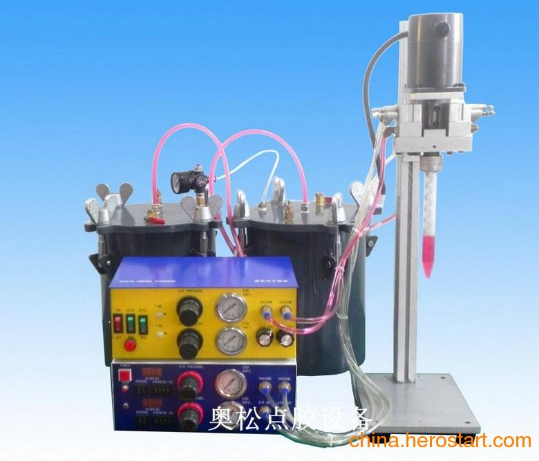 供应动态型双液点胶机