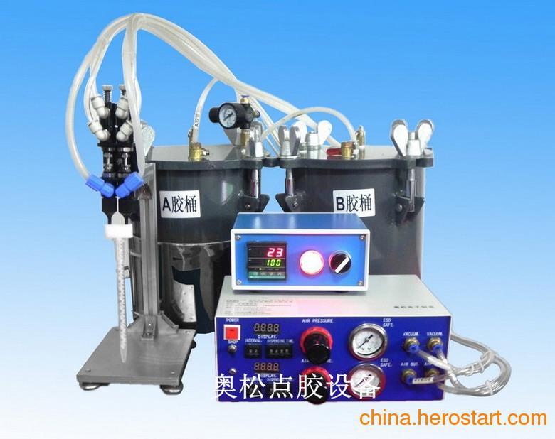 供应双液加热点胶机系统