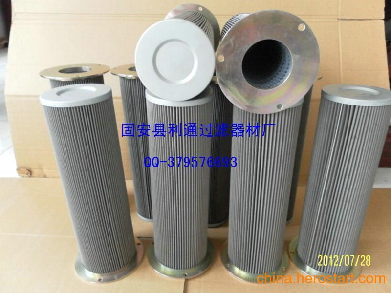 供应微型双筒滤油器滤芯SWL-80*80/B