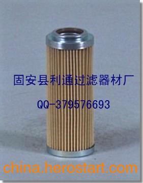 供应派克液压滤芯925576