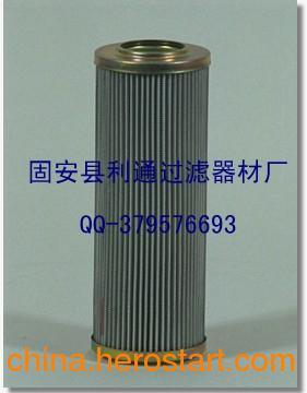 供应派克液压滤芯9256OOQ