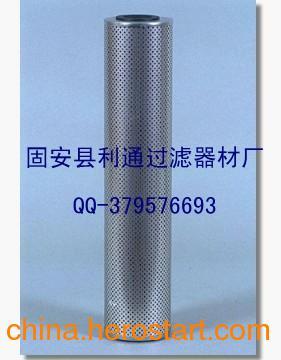 供应派克液压滤芯925792