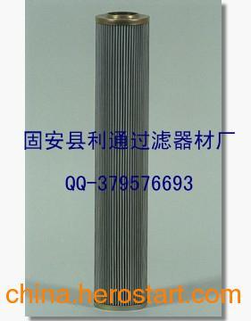 供应派克液压滤芯926888Q