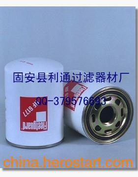 供应派克液压滤芯926502