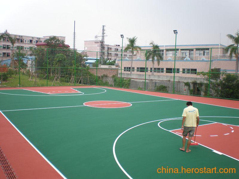 供应篮球场面层