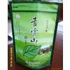 贴骨直立茶叶袋/拉链茶叶袋/生产茶叶袋厂家