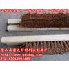 供应山棕木条刷|山棕木板刷|山棕丝毛刷条|