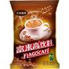 供应甘肃投币咖啡机原料批发