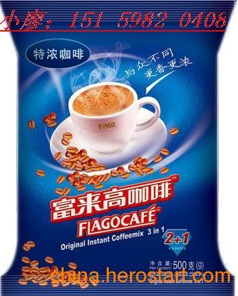供应甘肃咖啡机专用咖啡粉批发配送