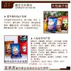 供应甘肃餐饮专用饮料批发 甘肃奶茶原料批发|咖啡粉批发