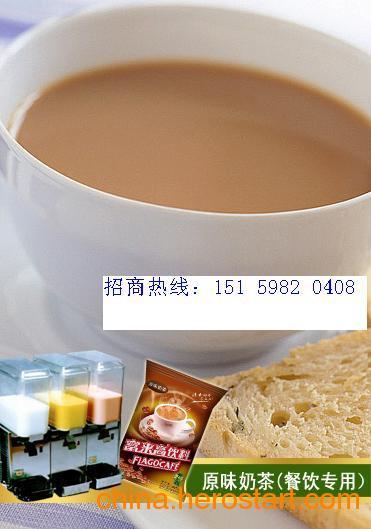 供应甘肃投币咖啡机原料厂家直销