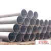 供应大口径厚壁卷管/直缝钢管