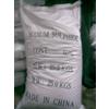 供应臭苏打,硫化碱