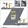 停车场 道闸维修北京 停车场系统维护维修