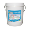 供应弘居涂料-工程建筑采购建材涂料-柔面环保内墙乳胶漆B77-9804