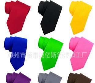 5CM色织南韩丝纯色细条纹韩版窄领带 休闲小领带 多色