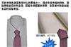 涤纶领带、涤丝领带、真丝领带、桑蚕丝领带