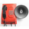 供应HY3000抗噪音电话机