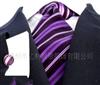 厂家供应  涤丝领带-外贸精品