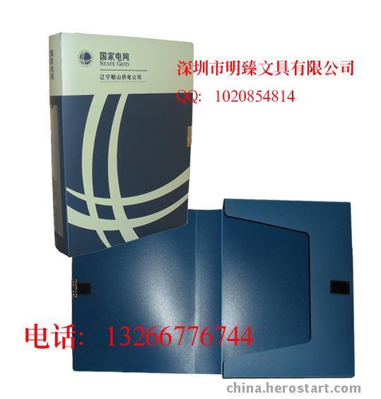 供应定做PP档案盒,国家电网档案盒