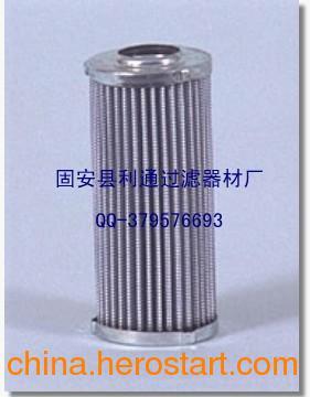 供应贺德克液压油滤芯10108R12BN