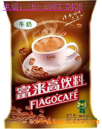 供应酒泉咖啡机原料配送价格