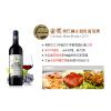 供应杭州如何进口国外食品-需要什么手续-流程