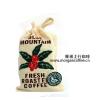 供应贵阳咖啡豆