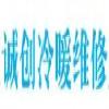 【专业】合肥瑶海合区、开发区、高新区、政务区空调安装